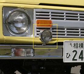 ジムニー ライト ブロンコ風フロントバンパー用 メッキフォグランプ 左右セット アピオ APIO