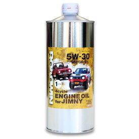 ジムニー エンジンオイル ROADWINエンジンオイル・1L缶 ジムニー専用のエンジンオイル アピオ APIO