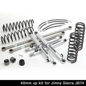 ジムニー JB74 7440Tiサスペンションキット(JB74 / 40mmアップ) アピオ APIO