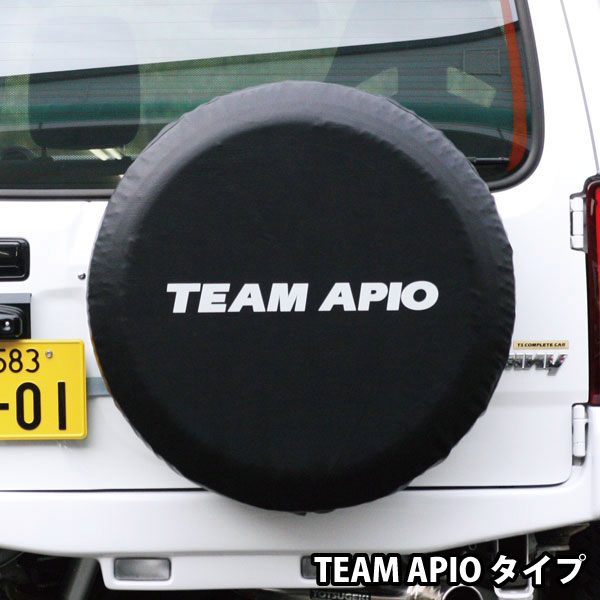ジムニー アクセサリ スペアタイヤカバーシリーズ(黒無地 / TEAM APIO) アピオ APIO【5%OFF】【クーポン対象外商品】