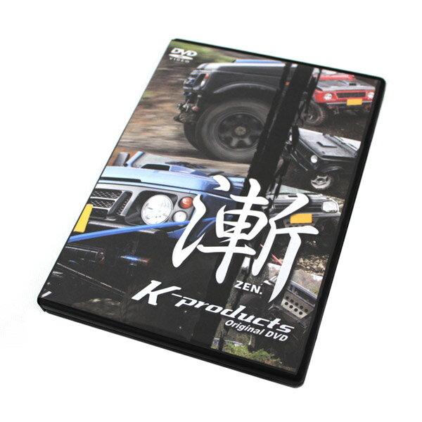 【ポイント3倍】【5%OFFクーポン配布中】ジムニー 映像 2015年度版 K-PRODUCTS オリジナル DVD 漸 その他カテゴリ