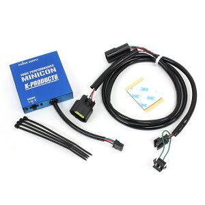 ジムニーエンジン電装レスポンスジェット&ミニコンセットJB23K-PRODUCTSオリジナルサブコン