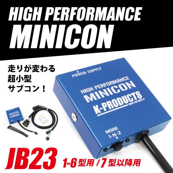 【セール開催中!】ジムニー 電装 ミニコンピューター JB23 K-PRODUCTSオリジナル サブコン