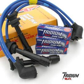 ジムニー 電装 NGKプラグコード&イリジウムプラグ イリジウムMAX JA22