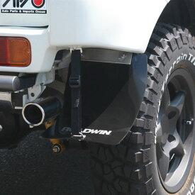 ジムニー エクステリア ROADWINマッドフラップ・リアDタイプ ジムニーJB33 JB43 カスタム車リア用 アピオ APIO