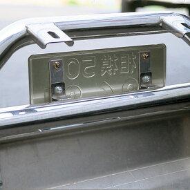 ジムニー ライト ナンバープレート50mmアップキット アピオ APIO
