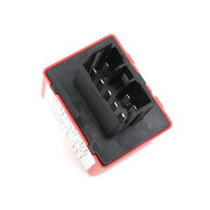 ジムニーライトハイフラ防止ICリレーウインカーリレーJB23-4型〜用レッド低抵抗値対応