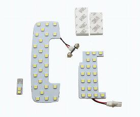 ジムニー JB64 JB74 インテリア ライト フロント&リア ルームランプ用 LEDランプセット 室内灯