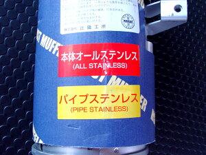 HST製純正タイプマフラーJA11用