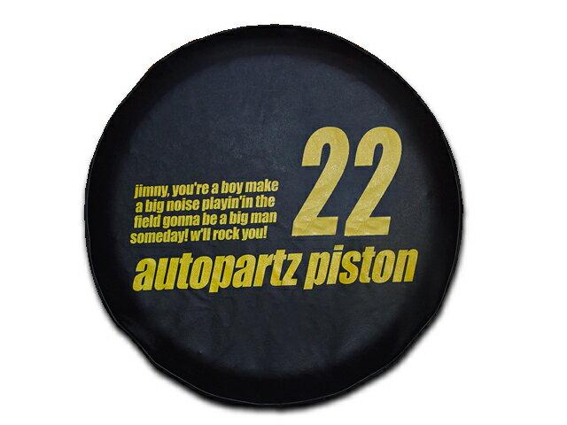 ジムニー アクセサリ スペアタイヤカバー 文字タイプ 22 ピストン PISTON その他カテゴリ
