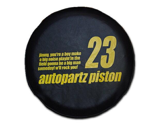 ジムニー アクセサリ スペアタイヤカバー 文字タイプ 23 ピストン PISTON