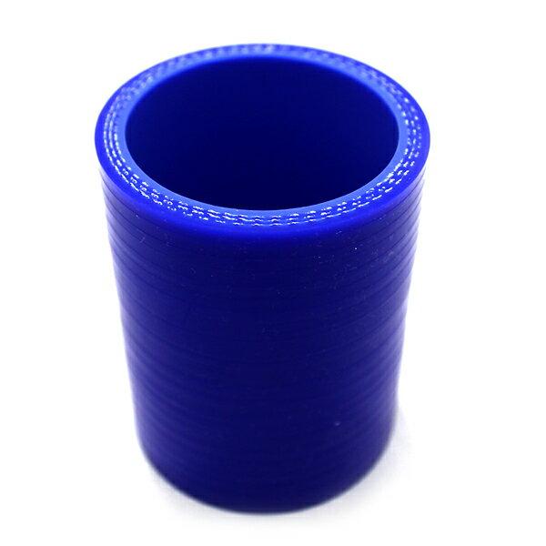 【ポイント3倍】【5%OFFクーポン配布中】ジムニー 吸気 ターボ ジョイントホース ブルー 中 内径45mm