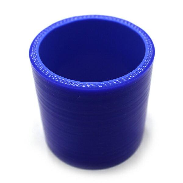 【ポイント3倍】【5%OFFクーポン配布中】ジムニー 吸気 ターボ ジョイントホース ブルー 大 内径60mm