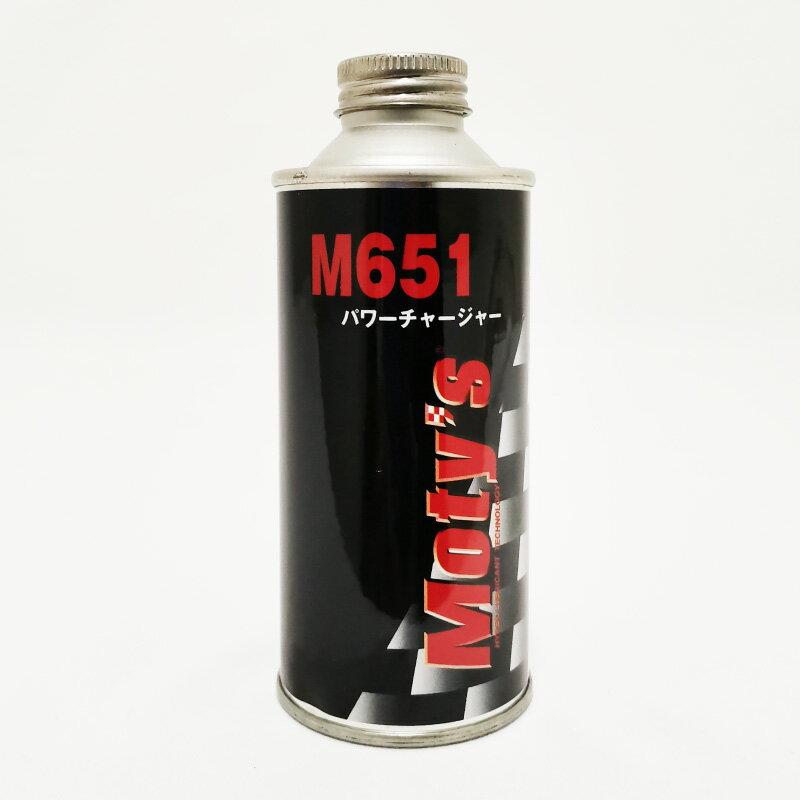 【ポイント3倍】【5%OFFクーポン配布中】ジムニー エンジン M651 クリーン パワーチャージャー200ml モティーズ Moty's