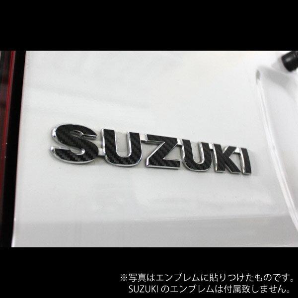 【大特価商品】ジムニー インテリア カーボンシート ロゴ 「SUZUKI」