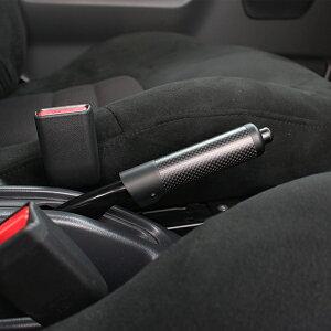 K-PROJB23用サイドブレーキグリップ(艶消しカーボン)