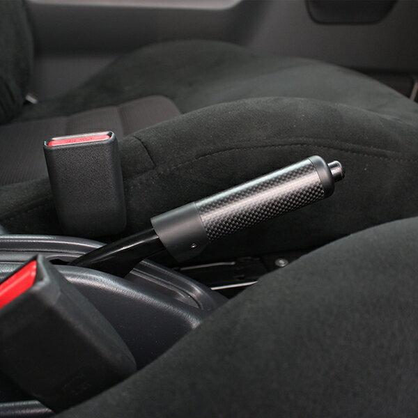 大特価 13%OFF ジムニー インテリア マットブラック リアルカーボン サイドブレーキ JB23 JB33 JB43 M/T A/T