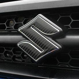 ジムニー インテリア カーボンシート フロントグリル用 スズキロゴマーク ステッカー JB23 5型〜10型