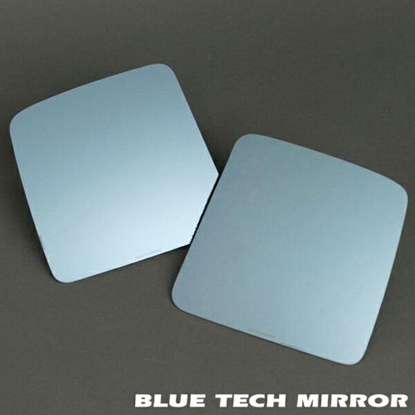 ジムニー インテリア ブルーテック ミラー BLUE TECH MIRROR JB23 アピオ APIO【5%OFF】【クーポン対象外商品】