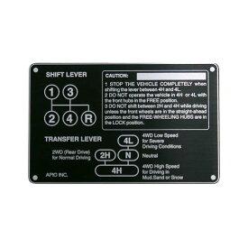 ジムニー インテリア シフト & トランスファー パターンプレート SJ30 40 アピオ APIO