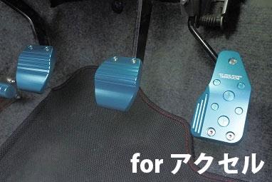 ジムニー インテリア オペレーションペダル forアクセル JB23 JB33 JB43 タニグチ TANIGUCHI【5%OFF】【クーポン対象外商品】