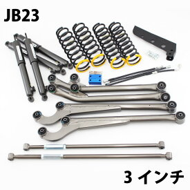 ジムニー インチアップ サスペンション K-PRO 3インチUP「腱」サスペンション フルセット1 JB23 JB33 JB43