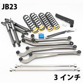 ジムニー インチアップ サスペンション K-PRO 3インチUP「腱」サスペンション フルセット2 JB23 JB33 JB43
