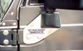 【10%offクーポン】ジムニー エクステリア ドアミラーステー JA11-3型以降 タニグチ TANIGUCHI【5%OFF】