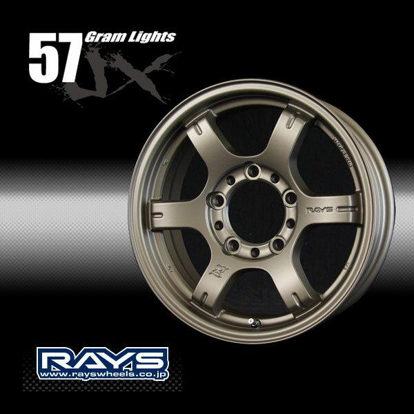 ジムニー アルミホイール グラムライツ GRAM LIGHTS 57JX ブロンズ +20 4本セット レイズ RAYS ※個別送料有商品