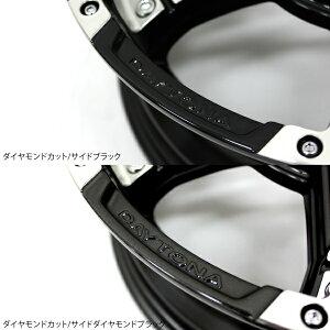 【アルミホイール】デイトナFDX-JDW(DAYTONA)ブラック/ダイヤモンドカット+20レイズジムニーパーツ