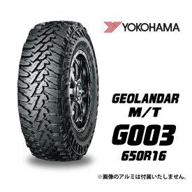 ジムニー タイヤ ヨコハマ ジオランダー GEOLANDAR M/T 650R16 G003 1本 JB64 JB74対応 ※一部地域個別送料有商品 [K-Products]