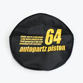 ジムニー アクセサリ スペアタイヤカバー 文字タイプ 64 ピストン PISTON