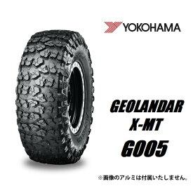 ジムニー タイヤ ヨコハマ ジオランダー GEOLANDAR X-MT G005 7.00R16 1本 ※一部地域個別送料あり商品 [K-Products]