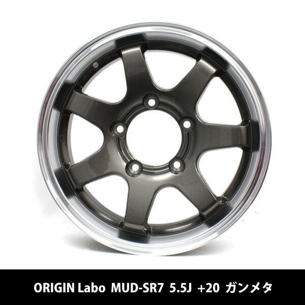 ジムニー アルミホイール MUD-SR7 ガンメタリック 4本セット ORIGIN Labo 5.5J +20 ※個別送料有商品