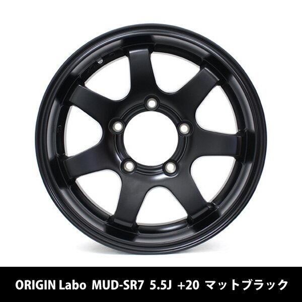 ジムニー アルミホイール MUD-SR7 マットブラック 4本セット ORIGIN Labo 5.5J +20 ※個別送料有商品