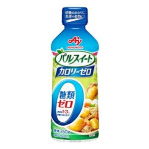 味の素 「パルスイート カロリーゼロ」(液体タイプ)ボトル 350g×24袋
