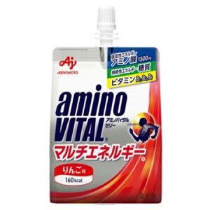 【2ケース】味の素 「アミノバイタル」ゼリードリンクマルチエネルギー 180g×30袋×2箱 合計60個