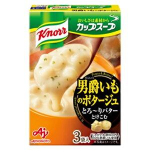 味の素 「クノール カップスープ」男爵いものポタージュ(3袋入) 52.8g×60袋