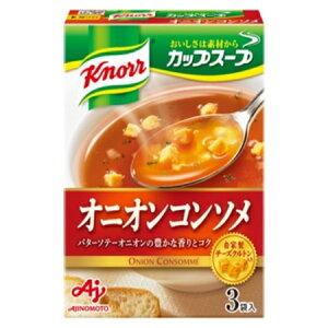 味の素 「クノール カップスープ」オニオンコンソメ(3袋入) 33.9g×60袋