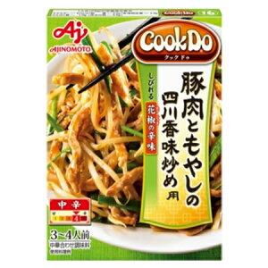 味の素 「Cook Do」(中華合わせ調味料)豚肉ともやしの四川香味炒め用 100g×40個
