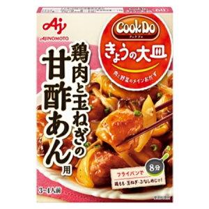 味の素 「Cook Do きょうの大皿」(和風合わせ調味料)鶏肉と玉ねぎの甘酢あん用 100g×40袋