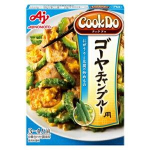 味の素 「Cook Do」(中華合わせ調味料)ゴーヤチャンプルー用 90g×40個