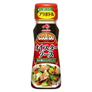 味の素 「Cook Do」(中華醤調味料)オイスターソース  プラボトル 110g×48個