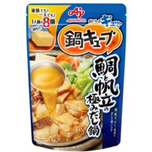 味の素 「鍋キューブ」鯛と帆立の極みだし鍋 8個入パウチ 72g×24袋
