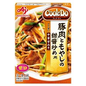 味の素 「Cook Do」(中華合わせ調味料)豚肉ともやしの甜醤炒め用 90g×40個