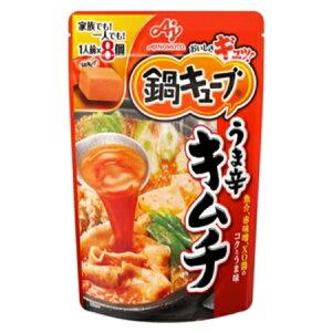 味の素 「鍋キューブ」うま辛キムチ 8個入パウチ 76g×24袋