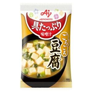 味の素 「具たっぷり味噌汁」豆腐 13.8g×60袋