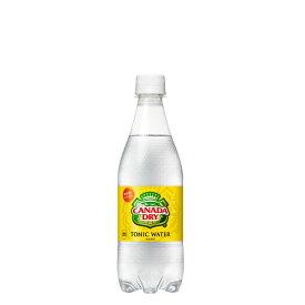 【コカ・コーラ】カナダドライ トニックウォーター PET 500ml  24本