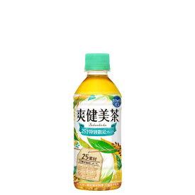 【コカ・コーラ】爽健美茶 PET 300ml 24本