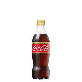 【コカ・コーラ】コカ・コーラゼロカフェイン 500mlPET 24本